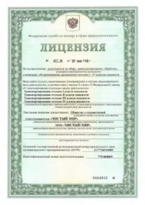 Лицензия 07770